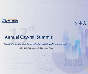 The 13th Annual City-Rail Summit 2020