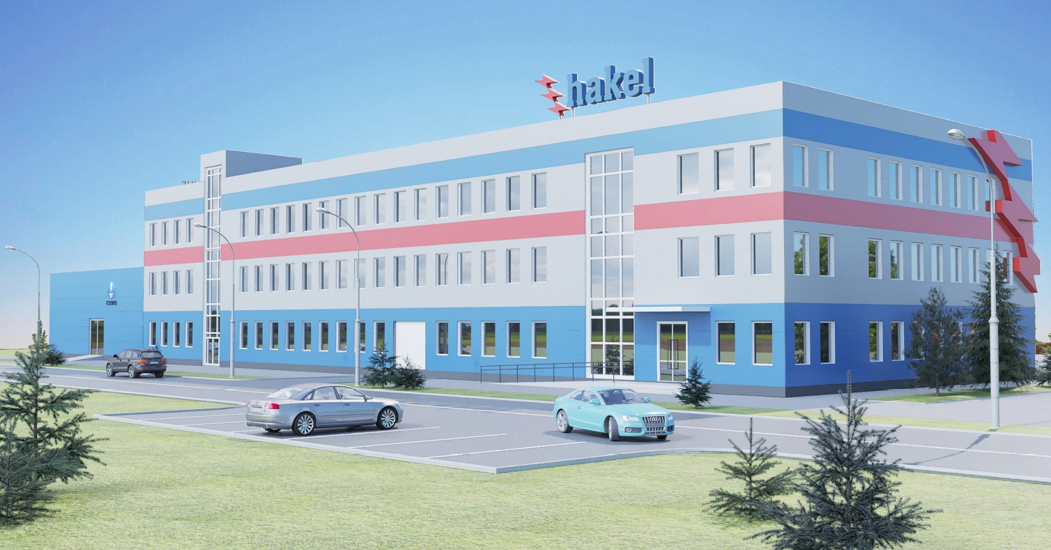 Hakel Russian Headquarters Rendering