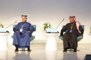 The 2020 Railway Forum: Future Transport in Saudi Arabia