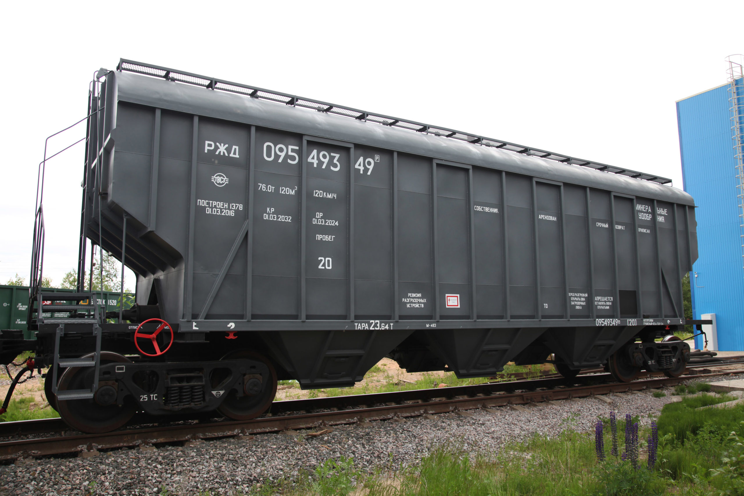 UWC hopper cars for TOAZ