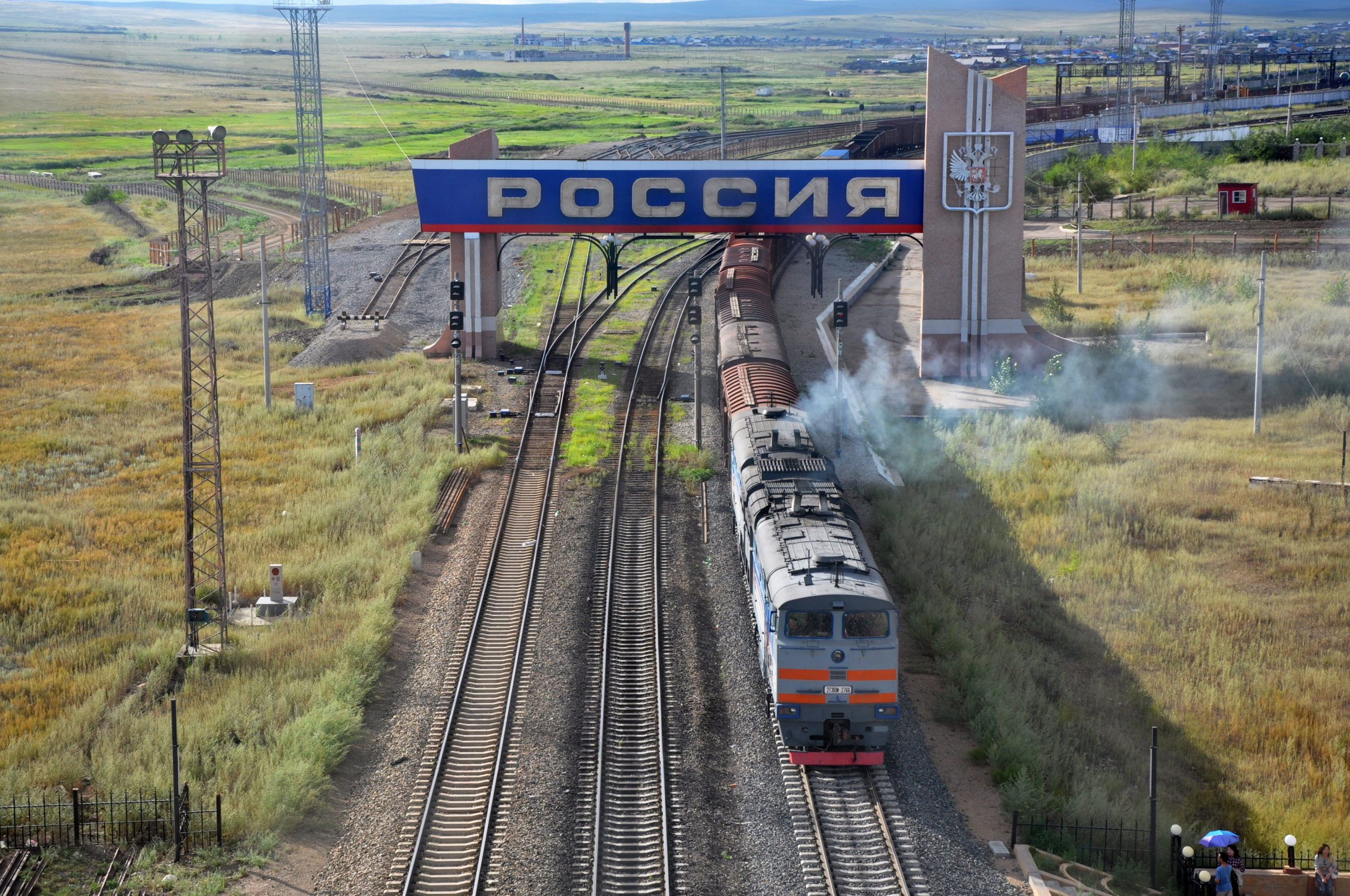 The Zabaykalsk border crossing