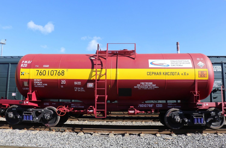 UWC tank car for Transport Logistics Systems (TLS)