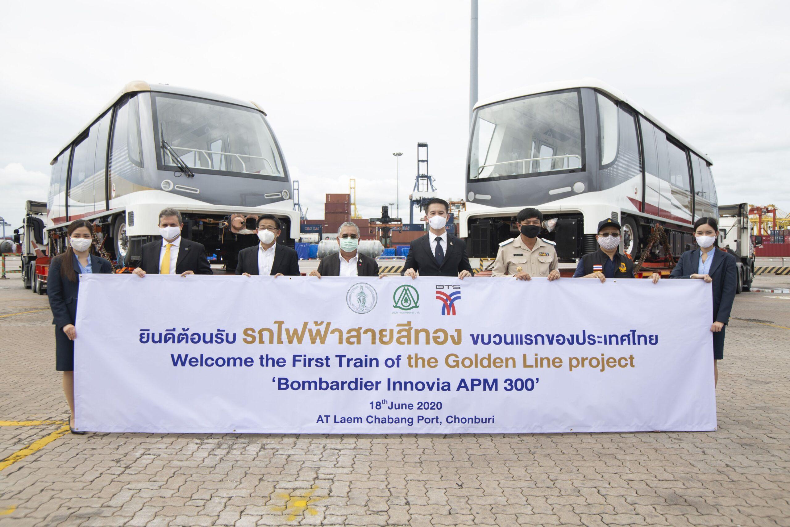First Bombardier Gold Line APM Bangkok