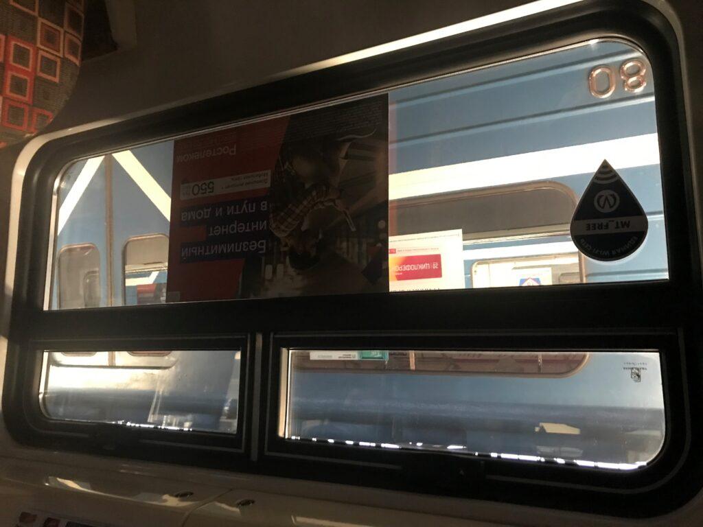 Passenger Car Window Anti-graffiti Film