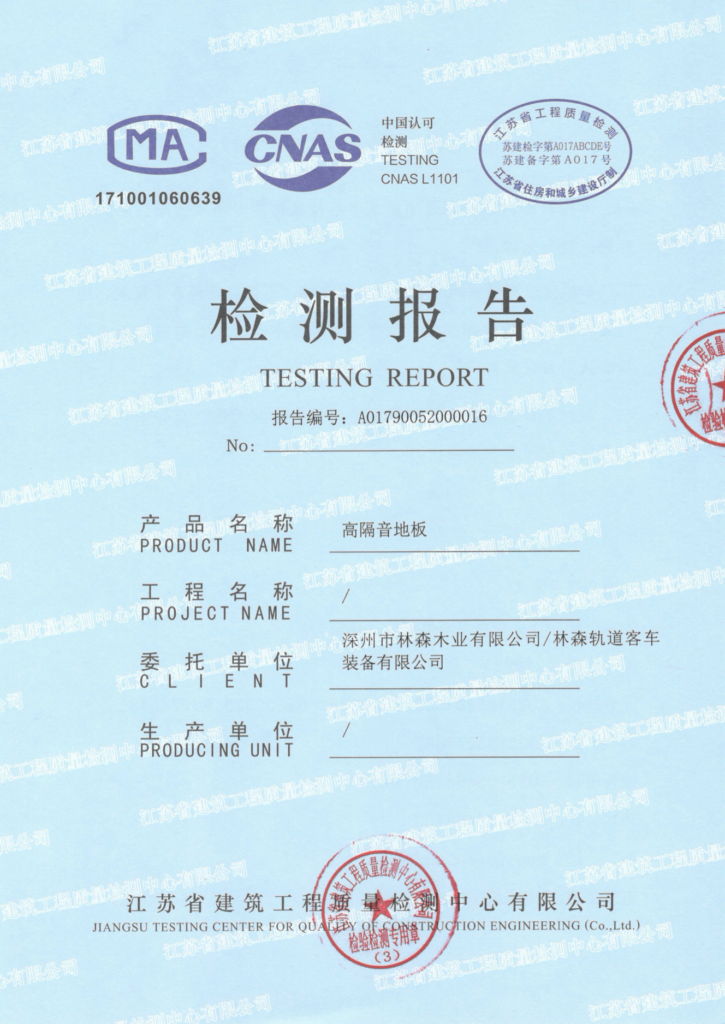Floor Sound Insulation Test Report