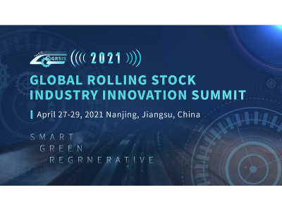 Global Rolling Stock Industry Innovation Summit