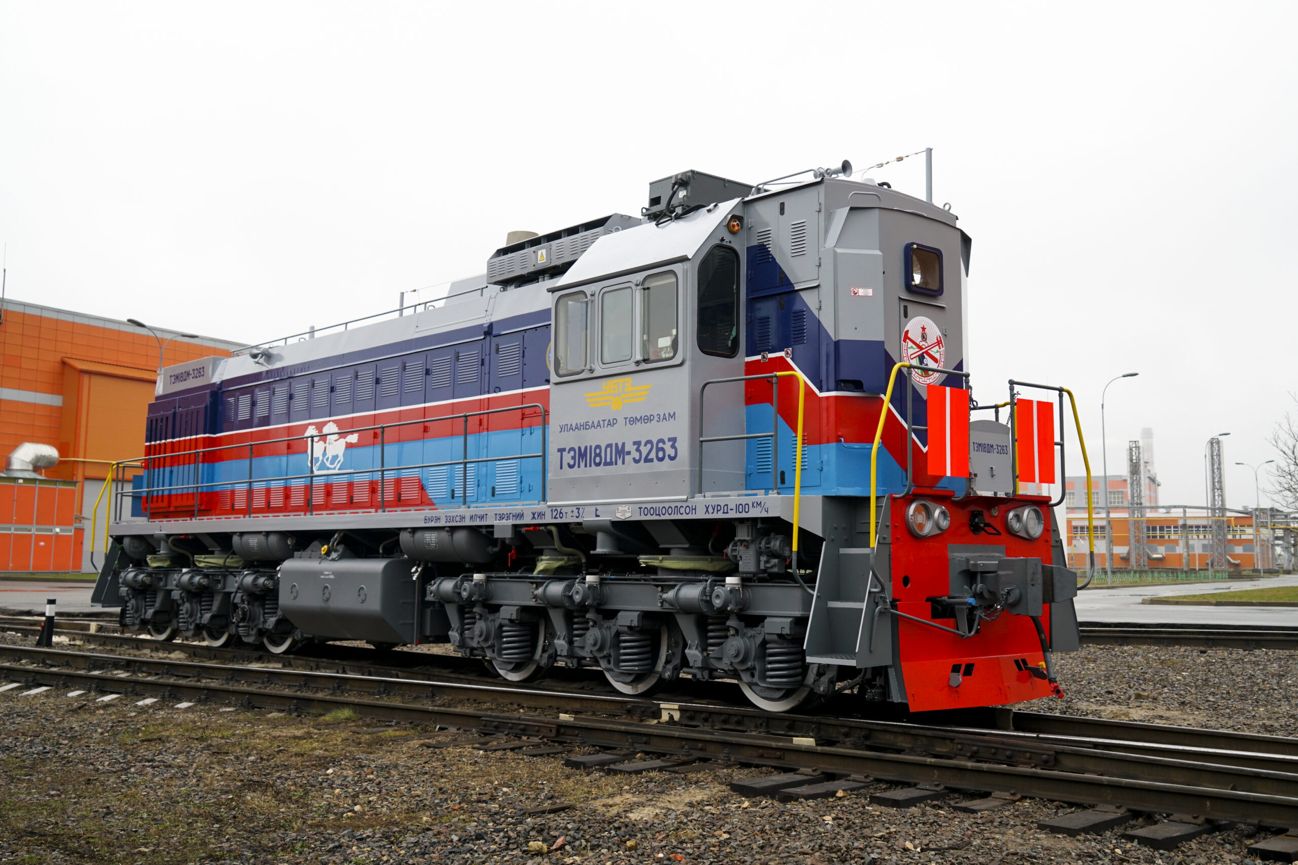 A TMH TEM18DM shunting locomotive for Mongolia