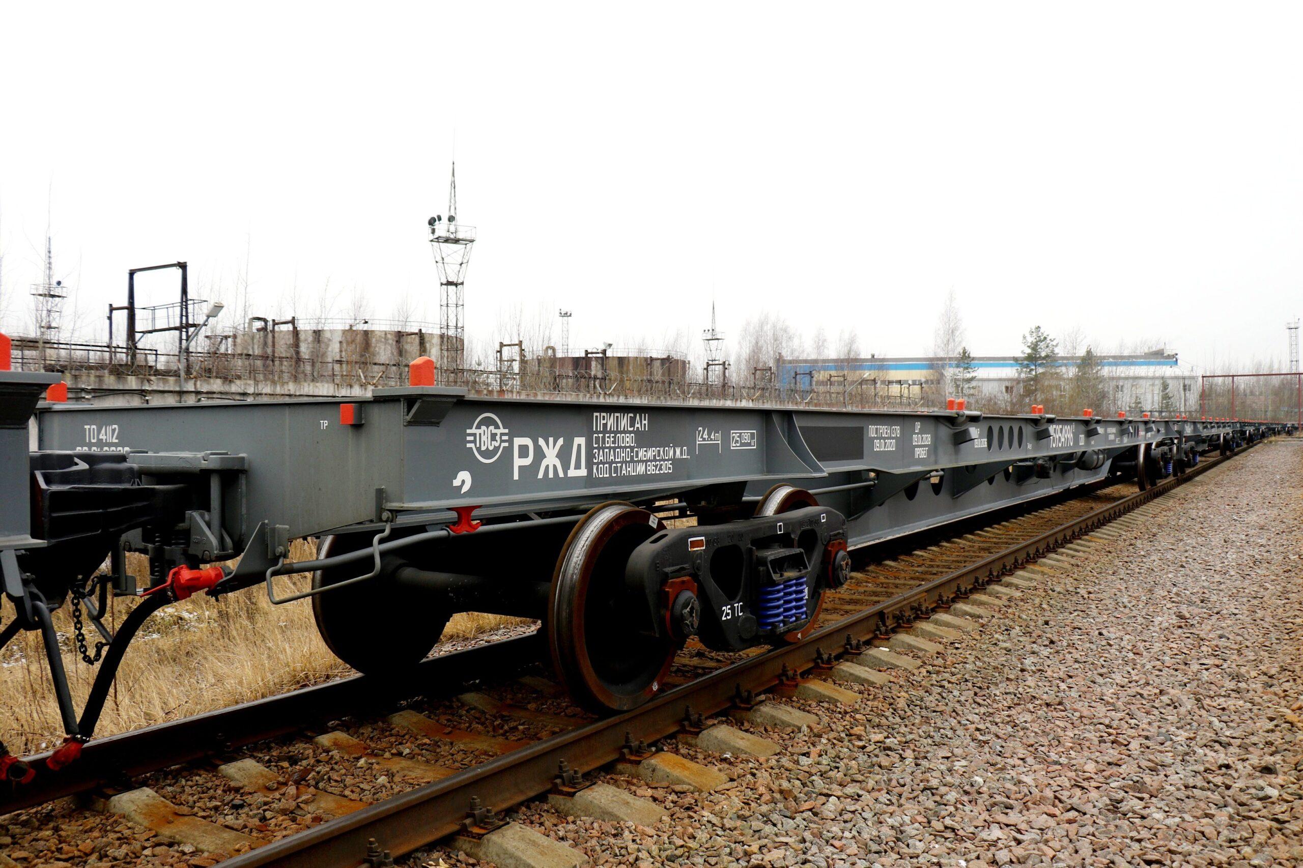 UWC container flat car