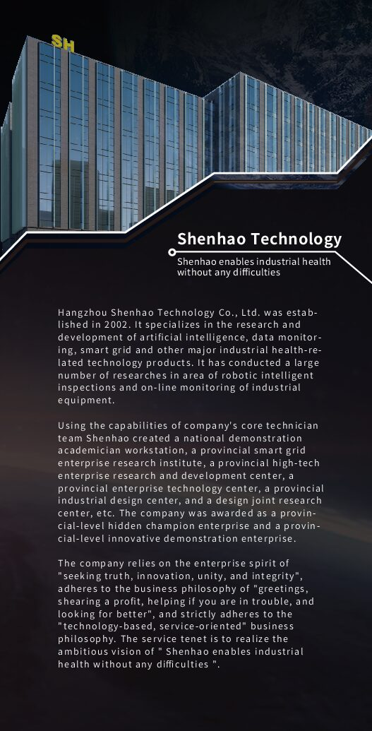 Shenhao Technology: Robotics Solutions for Rail