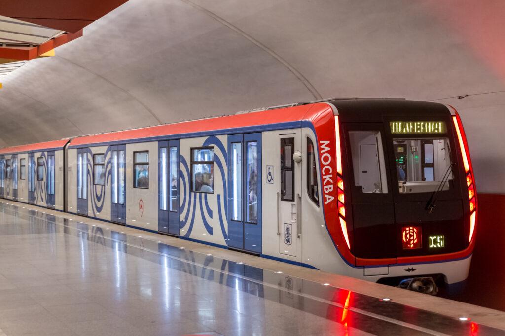 TSL metro Moscow