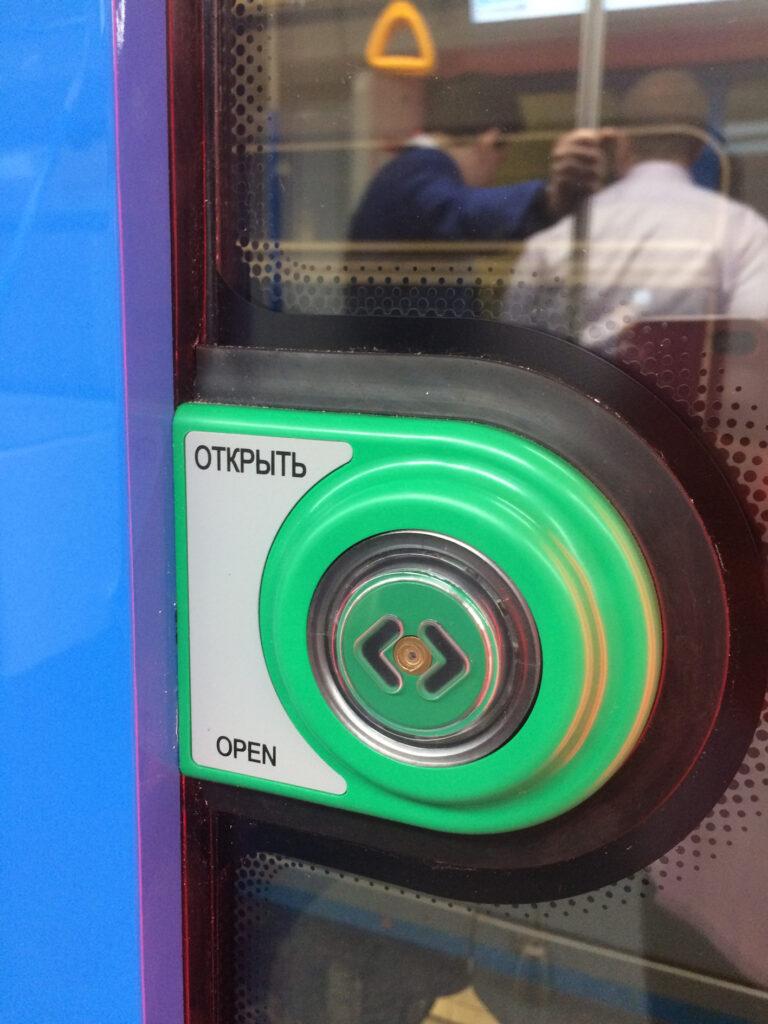 TSL PK28 push buttons