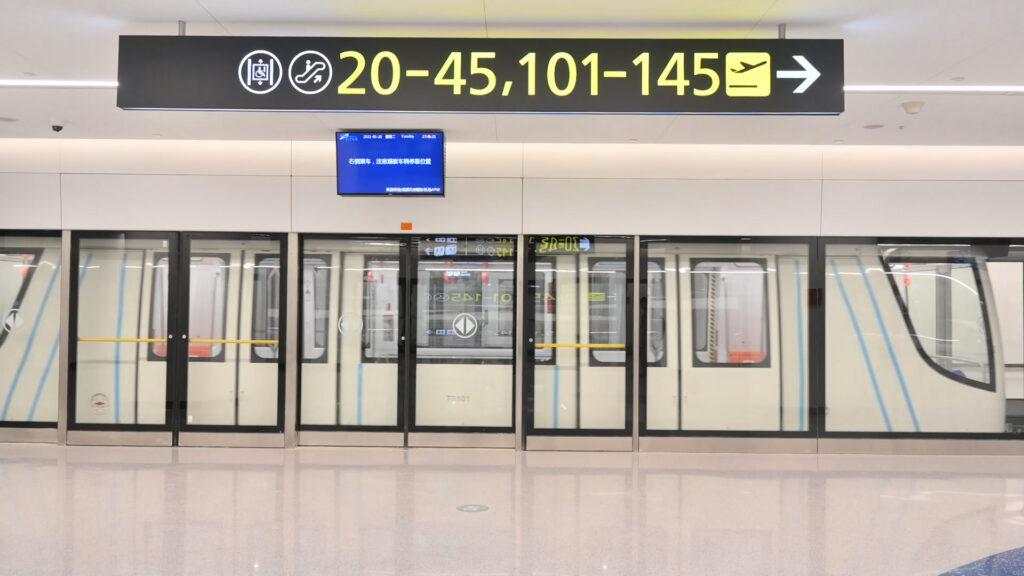 Alstom Chengdu APM